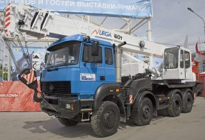Кран КС-65720-1